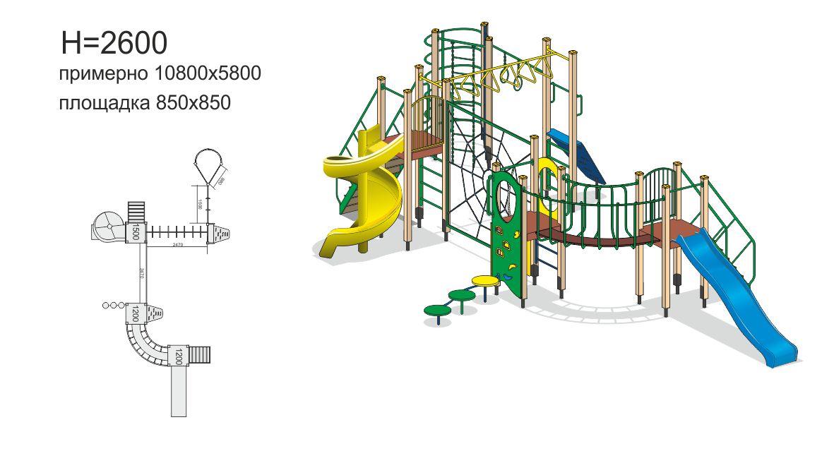 Детский игровой комплекс 10.132 10.132 10.132 10.132